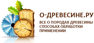 O-Drevesine.ru